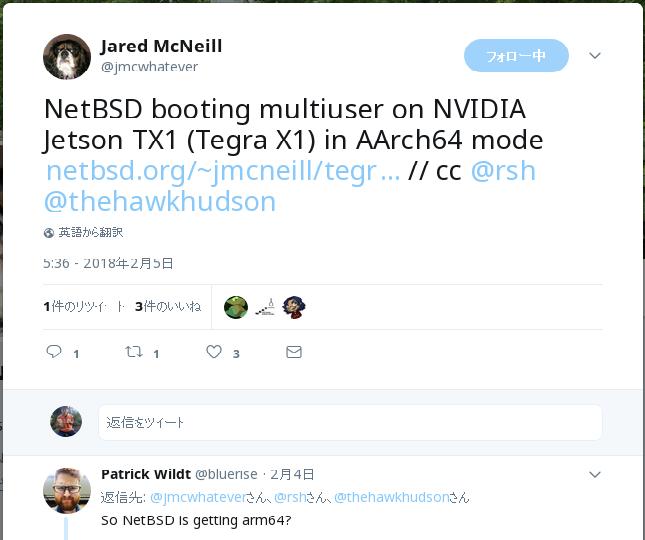 Fun for BSD - NetBSD on Jetson TX1